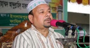 Bahauddin Inqilab