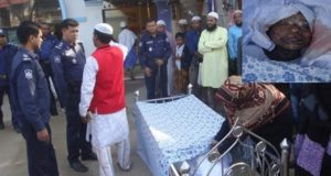 Monir wife sucide