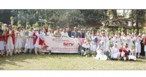 SA TV Chandpur