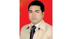 Harun Gazi