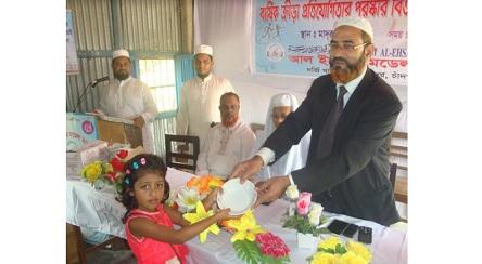 Al-ihsan-model madrasah