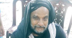 Bhondho Baba