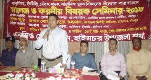 NGO seminar