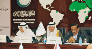 OIC meeting