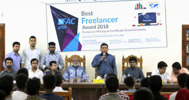 Bes-Freelancer-Award