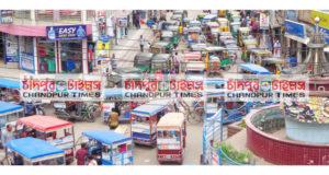 Chandpur-Janjot