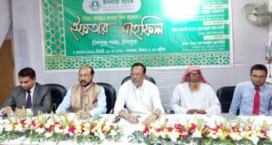 Islami-Bank-Chandpur