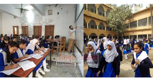 Matripith-high-school-chandpur