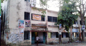 Sachar-Degree-college
