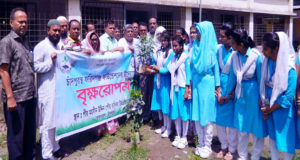 chandpur-faridganj-foundation