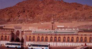 masjid-al-khaif