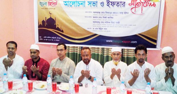 Bangla-report