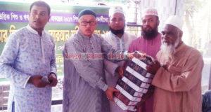 Islamik-Faundation