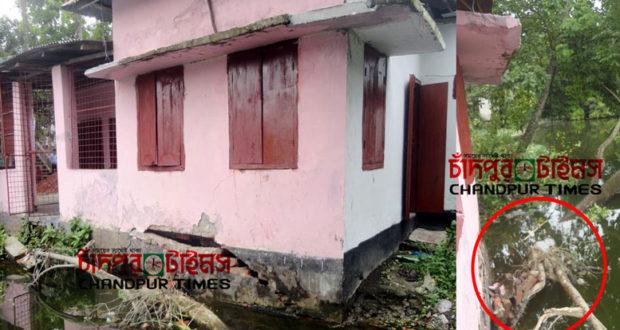 bitara-bhumi-office