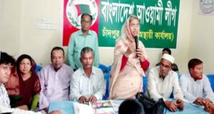 dipu-moni-Awamiligue