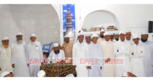 sharasti-Cistia-Madrasha
