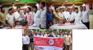 Banglannews