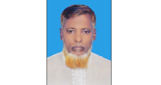 Golam Hossain