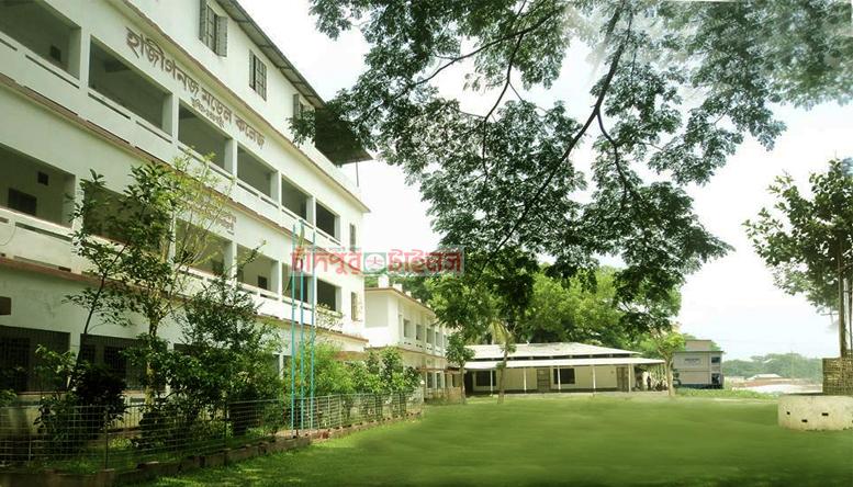 Hajigonj-Model-College