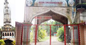 Santaspur-Darbar