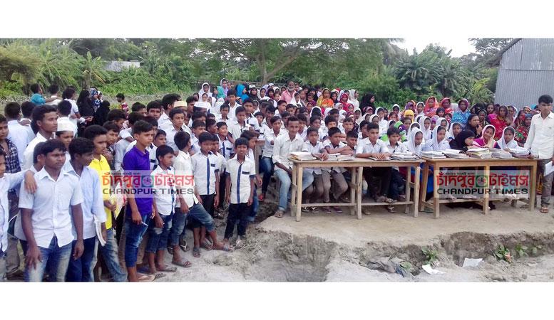 School-ghar-churi