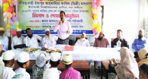ahamadia Madrasah