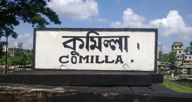 Comilla-Division