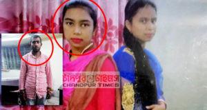 Shali-Dula-vai-murder-case