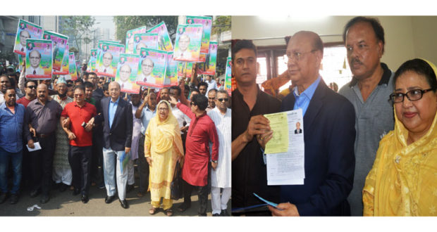 Titu-pic-by-election-
