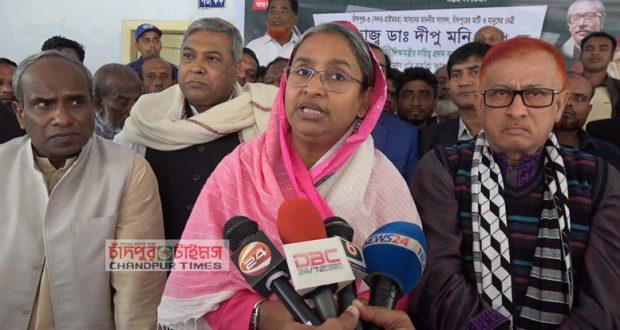 Chandpur-Dipu-moni-