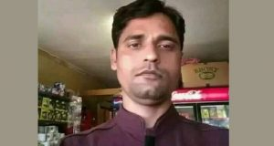 Mahin