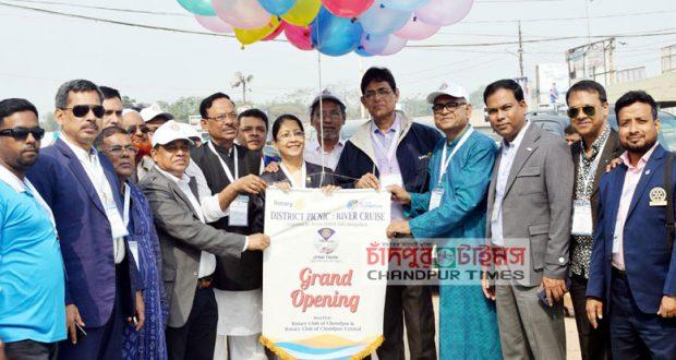 Chandpur-rotary-picnic