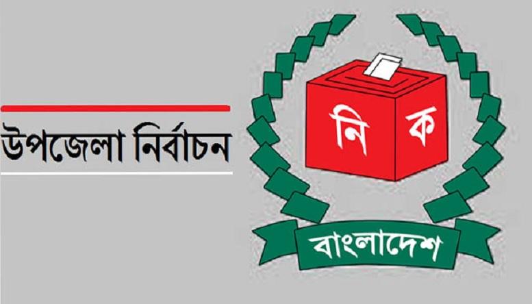 Election upzella