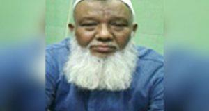 haji ismail
