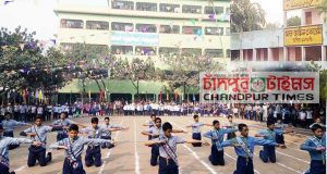 Al-amin-academy-chandpur