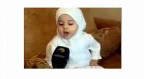 Jahra hossain