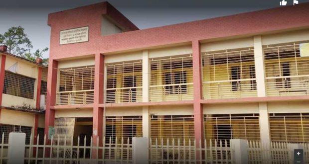 Raldia-primary-school-