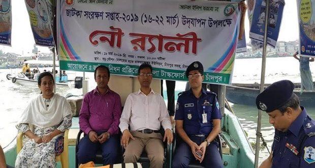 Rally jhatka