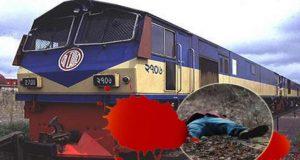 Train death