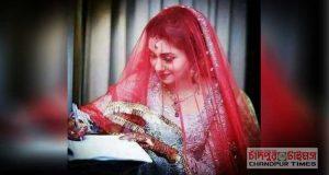 bou-marriage