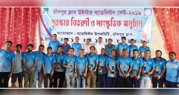 chandpur-club-winter-badminton