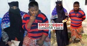 chandpur-disability-allowance