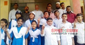 chandpur-students-cabinet-election