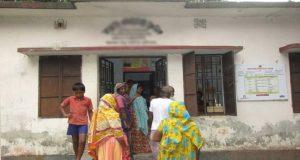 community clinic