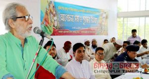 mp-shafiqur-speech