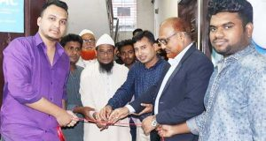 nexas-it-chandpur-branch