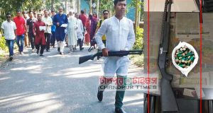 tofayel-bhuyan-shotgun