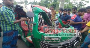 Accident-sharasti