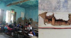 Hajigonj school