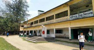 School shaharast